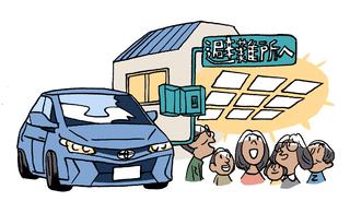 カーシェアwith Toyota.jpg