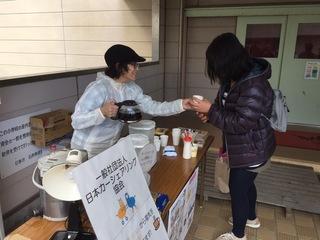 中里小学校 (2).JPG