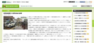 NHK 2015.11.15.png