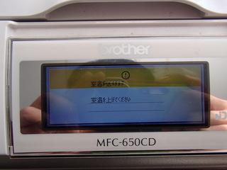 P1180060.JPG