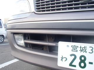 PC030641.JPG