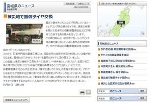 2013.5.16 NHK.jpg