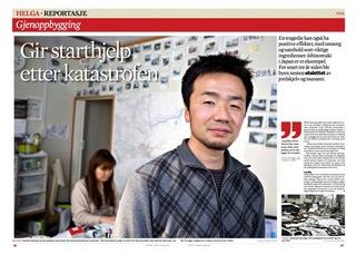2014.3.12Good News Magazine.jpeg