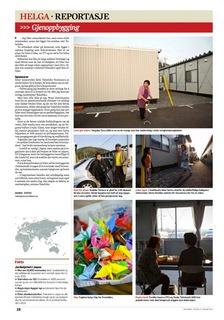 2014.3.12Good News Magazine2.jpeg