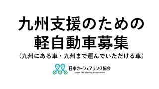 九州北部豪雨画像.jpg