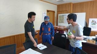 東峰村 村長訪問2.JPG