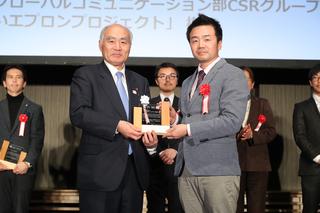 (一社)日本カーシェアリング協会.jpg