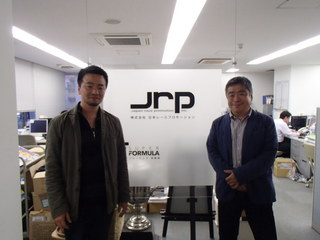 P5131123.JPG